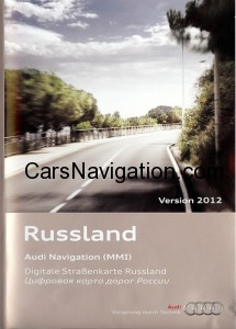 2012 Audi MMI 2G Digital Road Map Russia